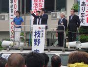 2010年06月の活動記録