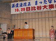 2009年10月の活動記録