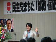2008年10月の活動記録