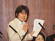 第171通常国会/決算委員会(2009年4月20日)
